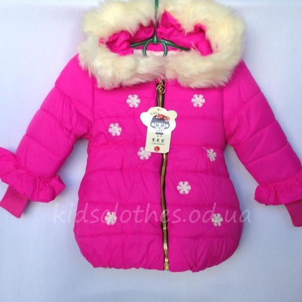 """Куртка для девочек утепленная """"Снежинка"""" малиновая"""