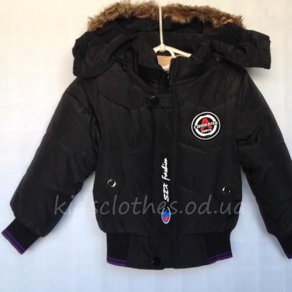 Куртка детская утепленная демисезонная для мальчиков