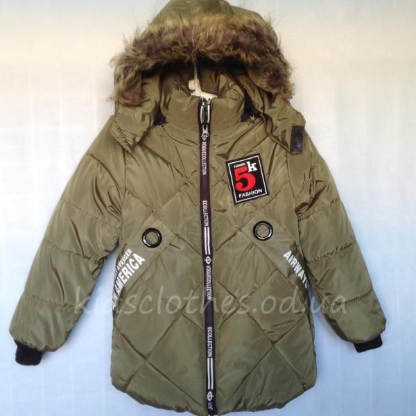 Куртка детская утепленная для мальчиков