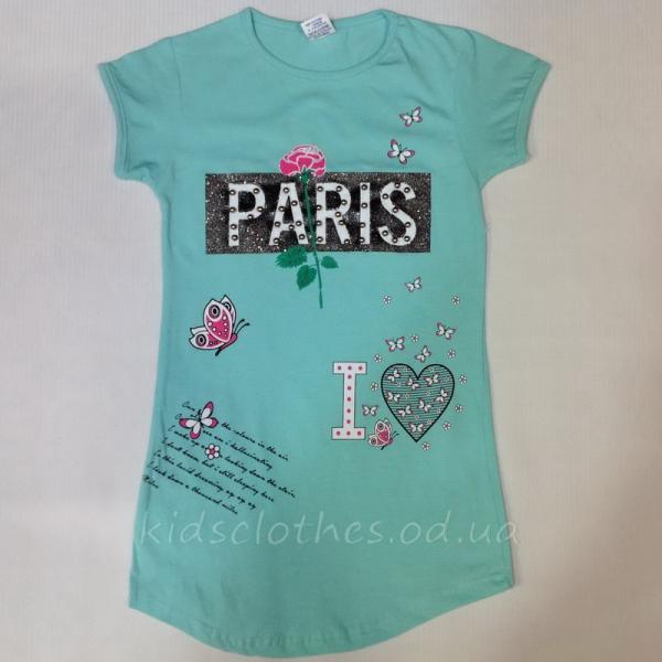 детская одежда недорого Футболка детская летняя для девочек -Paris-Oliva Kids- светло-бирюзовая 8-12 лет