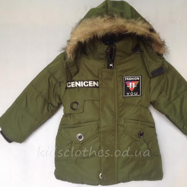 Куртка детская утепленная демисезонная для мальчиков -Cenicen- зеленая 1-3 года