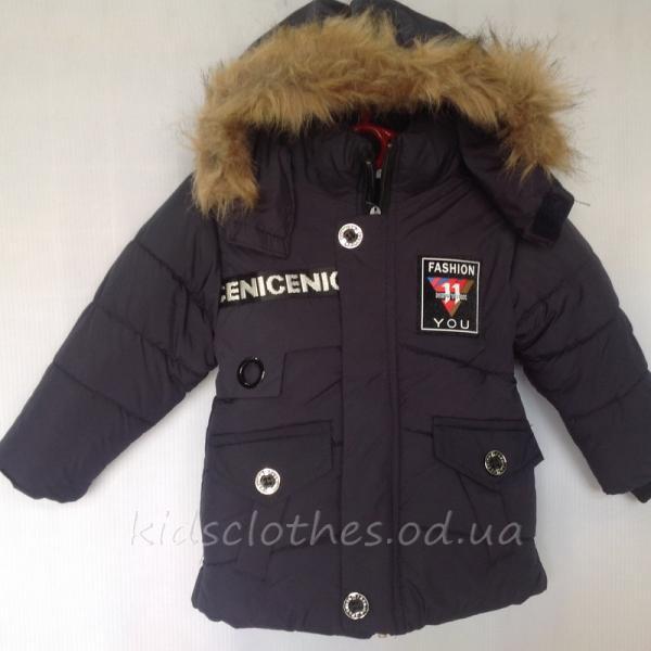 Куртка детская утепленная демисезонная для мальчиков -Cenicen- темно-синяя 1-3 года