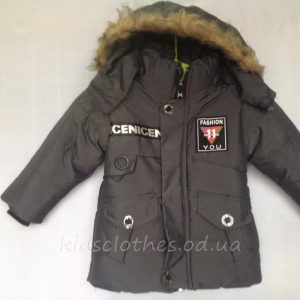 Куртка детская утепленная демисезонная для мальчиков -Cenicen- серая 1-3 года
