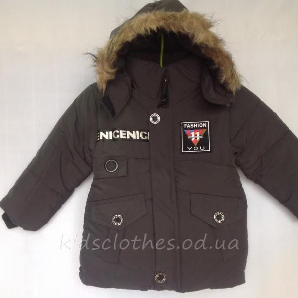 Куртка детская утепленная демисезонная для мальчиков -Cenicen- графитовая 1-3 года
