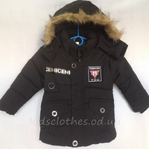 Куртка детская утепленная демисезонная для мальчиков -Cenicen- черная 1-3 года