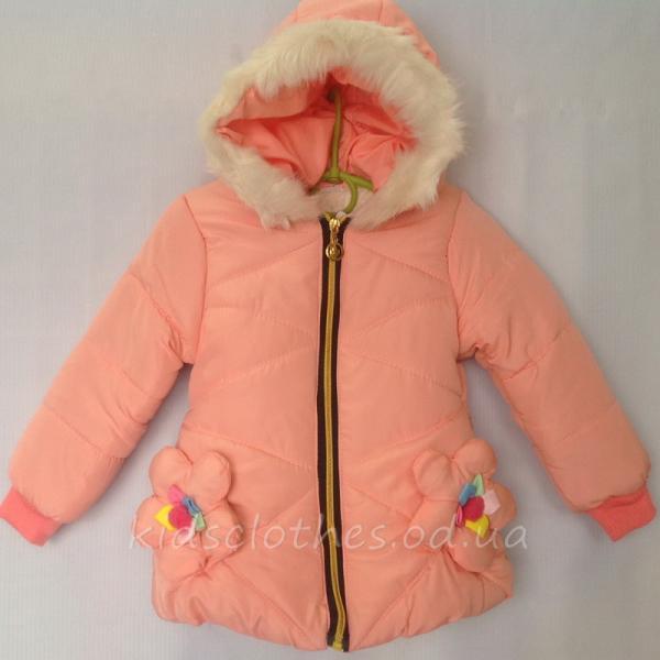 Куртка детская демисезонная утепленная для девочек - For Girl- абрикосовая 2-4 года