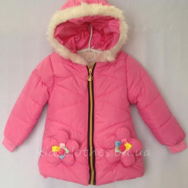 Куртка детская демисезонная утепленная для девочек - For Girl- розовая 2-4 года