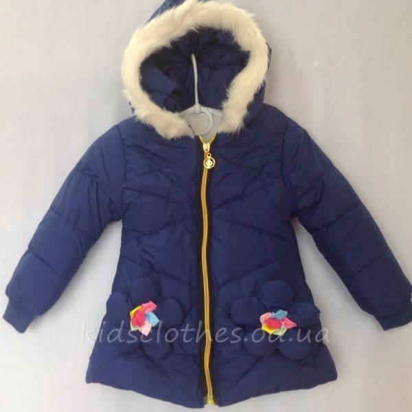 Куртка детская демисезонная утепленная для девочек - For Girl- синяя 2-4 года