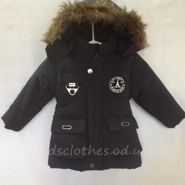 Куртка детская утепленная демисезонная для мальчиков -Fashion- темно-синяя 1-3 года