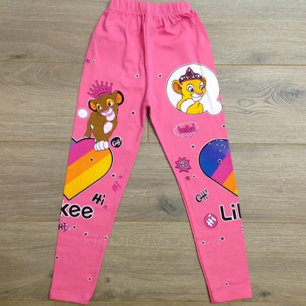 детская одежда недорого Лосины детские для девочек -Oh! Hi Likee- розового цвета 4-5-6-7-8 лет