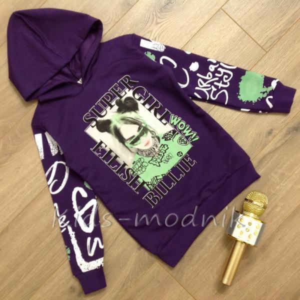 Толстовка подростковая для девочек -Billie Eilish-фиолетового цвета 8-10-12-14 лет