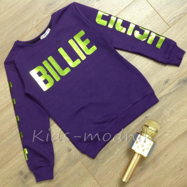 Свитшот подростковый для девочек -Billie Eilish- фиолетового цвета 8-10-12-14 лет
