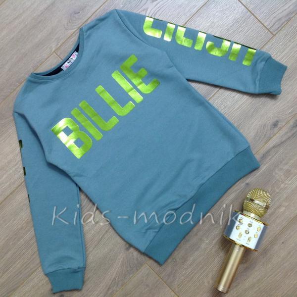 Свитшот подростковый для девочек -Billie Eilish- бирюзового цвета 8-10-12-14 лет