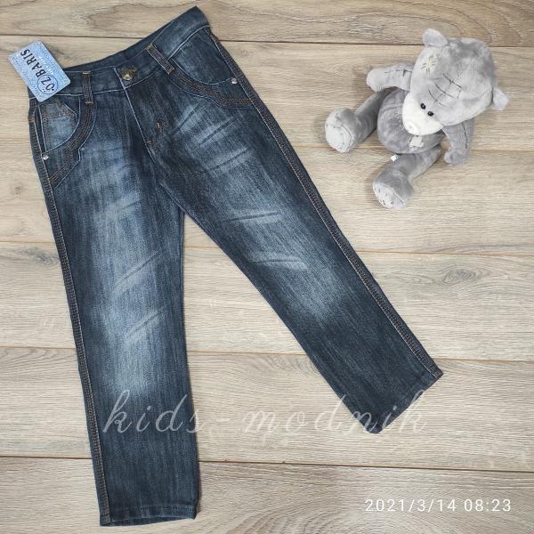 детская одежда недорого Брюки джинсовые для мальчиков -Ozbaris- 6-7-8-9-11 лет