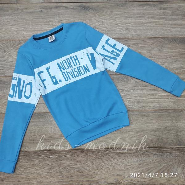 Батник подростковый для мальчиков -FG.NorthDivision- голубого цвета 9-10-11-12 лет
