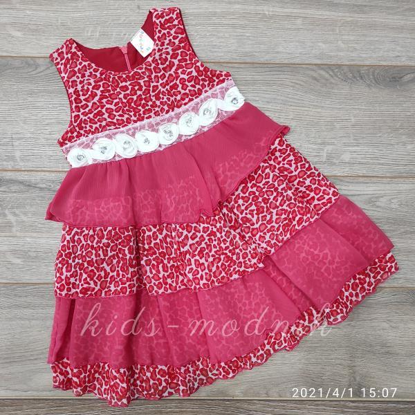 детская одежда недорого Платье нарядное для девочек -Sermino- кораллового цвета 2-4 года