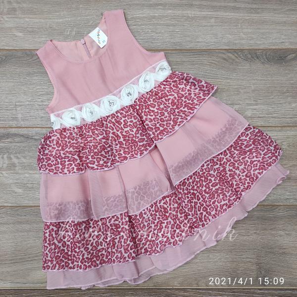 детская одежда недорого Платье нарядное для девочек -Sermino- пудренного цвета 2-3-4 года
