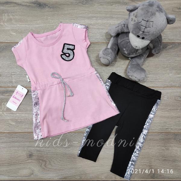 детская одежда недорого  Детский костюм для девочек с лосинами -Limones- светло-розового цвета 1-2-3-4 года
