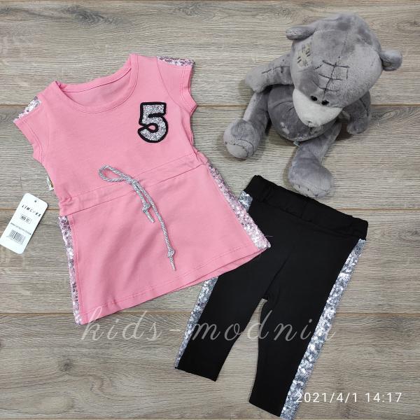 детская одежда недорого Детский костюм для девочек с лосинами -Limones- розового цвета 1-2-3-4 года