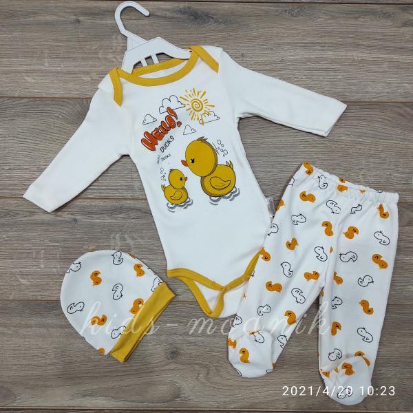 детская одежда недорого Комплект-тройка для новорожденных -Hello Ducks - молочный с желтым 3-6 мес