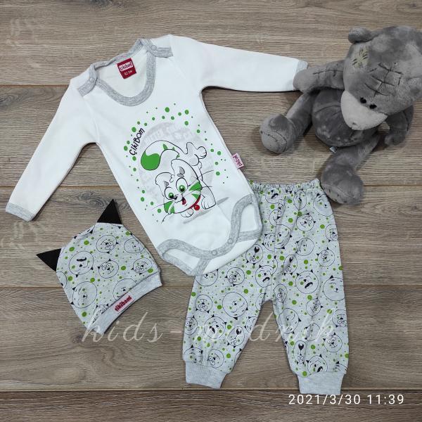 детская одежда недорого Комплект-двойка для новорожденных -Kitten - молочный с серым 3-6-9 мес