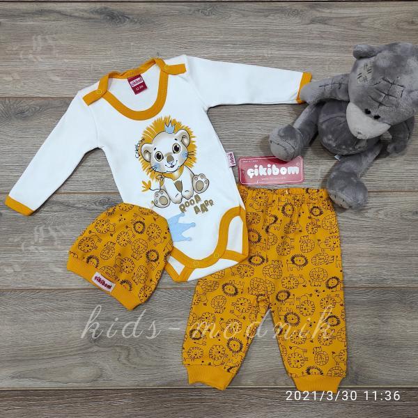 детская одежда недорого Комплект-тройка для новорожденных -Little Tigr - молочный с желтым 3-6-9 мес