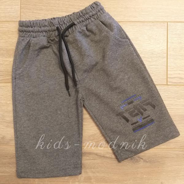 детская одежда недорого Бриджи детские трикотажные для мальчиков -Unbeatable- графитового цвета 4-5-6-7 лет