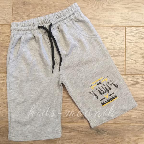 детская одежда недорого Бриджи детские трикотажные для мальчиков -Unbeatable- светло-серого цвета 8-9-10-11 лет