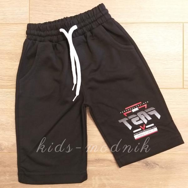 детская одежда недорого Бриджи детские трикотажные для мальчиков -Unbeatable- черного цвета 8-9-10-11 лет