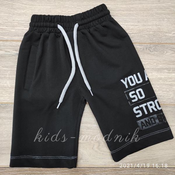 детская одежда недорого Бриджи детские трикотажные для мальчиков -You are so strong- черного цвета 4-5-6-7 лет