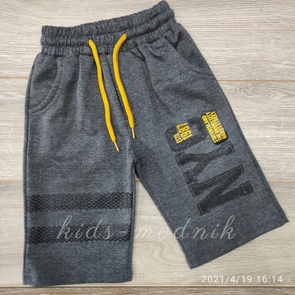 детская одежда недорого Бриджи детские трикотажные для мальчиков -Nyc1987- графитового цвета 8-9-10-11 лет