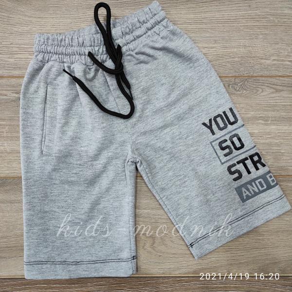 детская одежда недорого Бриджи детские трикотажные для мальчиков -You are so strong- светло-серого цвета 8-9-10-11 лет