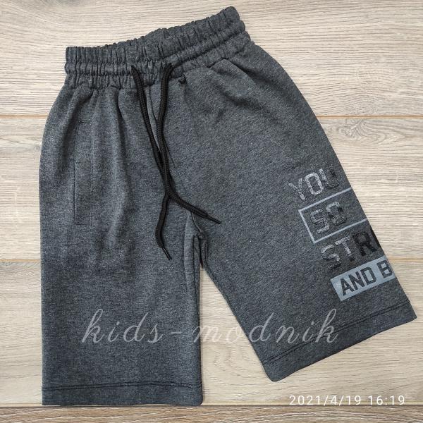 детская одежда недорого Бриджи детские трикотажные для мальчиков -You are so strong- графитового цвета 8-9-10-11 лет