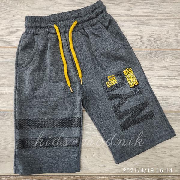 детская одежда недорого Бриджи подростковые трикотажные для мальчиков -Nyc1987- графитового цвета 12-13-14-15 лет