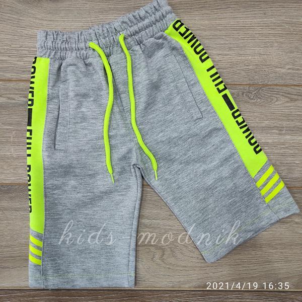 детская одежда недорого Бриджи детские трикотажные для мальчиков -FullPower- светло-серого цвета 4-5-6-7 лет