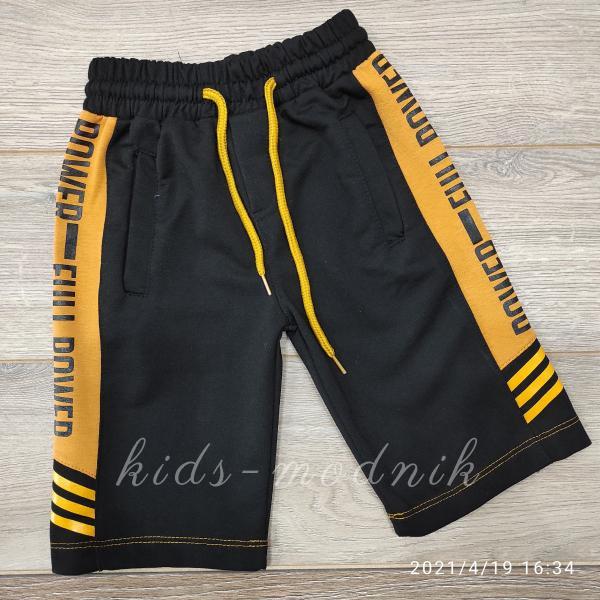 детская одежда недорого Бриджи детские трикотажные для мальчиков -FullPower- черного цвета 4-5-6-7 лет