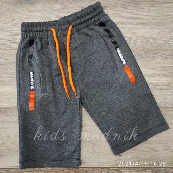 детская одежда недорого Бриджи подростковые трикотажные для мальчиков -SuperPSW- графитового цвета 12-13-14-15 лет