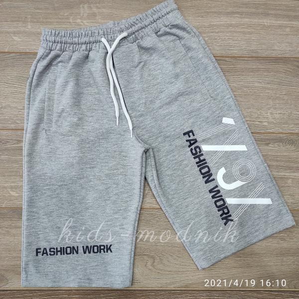 детская одежда недорого Бриджи подростковые трикотажные для мальчиков -FashionWork- светло-серого цвета 12-13-14-15 лет