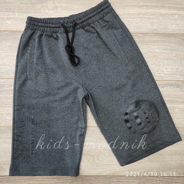 детская одежда недорого Бриджи подростковые трикотажные для мальчиков -The NG1973- графитового цвета 12-13-14-15 лет