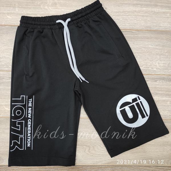 детская одежда недорого Бриджи подростковые трикотажные для мальчиков -The NG1973- черного цвета 12-13-14-15 лет