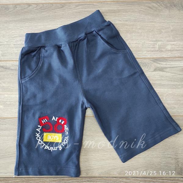 детская одежда недорого Шорты детские для мальчиков -58 Boys- серого цвета 3-4-5-6 лет