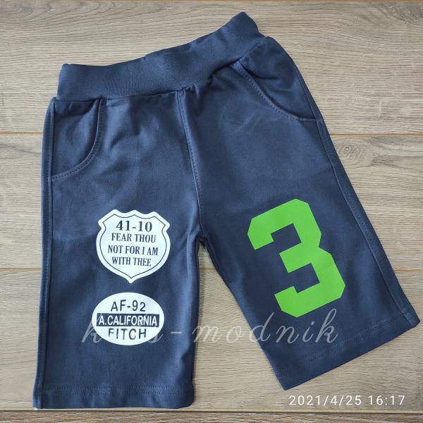 детская одежда недорого Шорты детские для мальчиков -A.California- серого цвета 3-4-5-6 лет