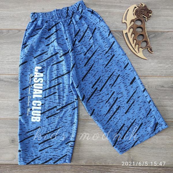 детская одежда недорого Бриджи детские для мальчиков -Sport- голубого цвета 8-9-10 лет