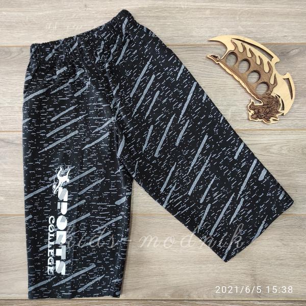 детская одежда недорого Бриджи детские для мальчиков -Sport- черные с серым 5-6-7 лет