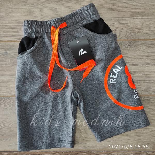 детская одежда недорого Шорты детские для мальчиков -Real 82- темно-серые с черным 5-6-7-8 лет