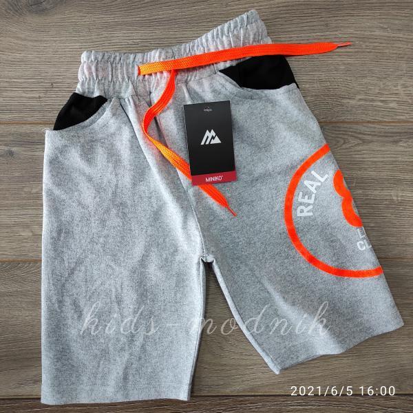 детская одежда недорого Шорты детские для мальчиков -Real 82- светло-серые с черным 5-6-7-8 лет