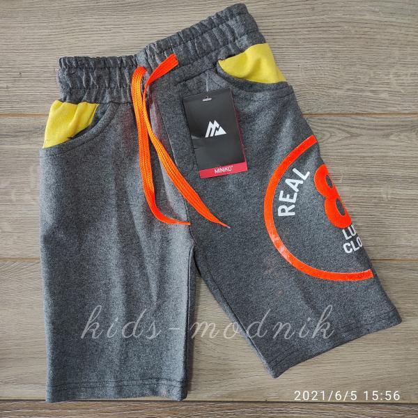 детская одежда недорого Шорты детские для мальчиков -Real 82- темно-серые с желтым 5-6-7-8 лет