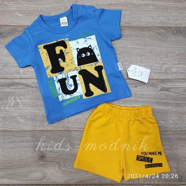 детская одежда недорого Костюм детский для мальчиков с шортами -Fun Smile- цвет электрик 6-9-12-18 мес