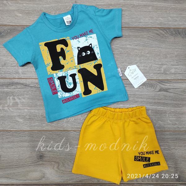 детская одежда недорого Костюм детский для мальчиков с шортами -Fun Smile- бирюзового цвета 6-9-12-18 мес