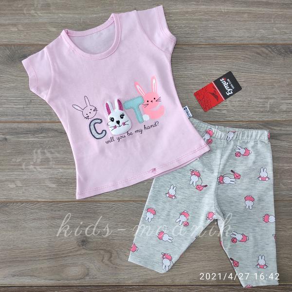 детская одежда недорого Костюм детский летний для девочек -Cute - светло-розового цвета 1-2-3 года